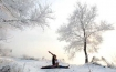 Yoga in the frost