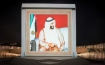 Sheikh Zayed memorial opened