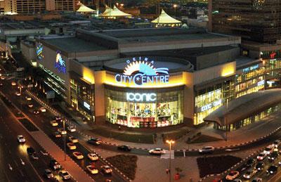 Mall of dubai trading hours