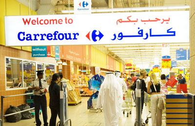 New Carrefour Outlet Opens In Abu Dhabi