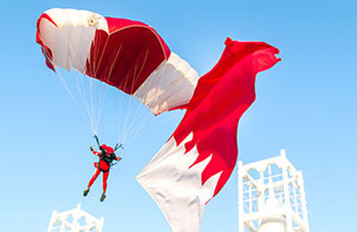 National Day Festivities Launched In Bahrain
