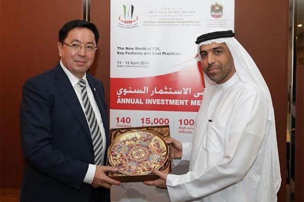 UAE Investments In Kazakhstan Top $545m