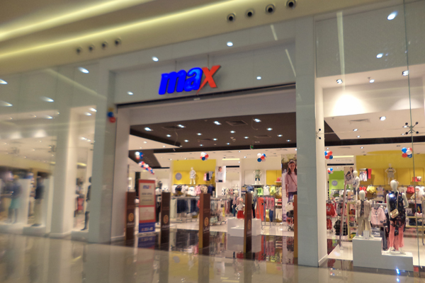 Max clothing online store