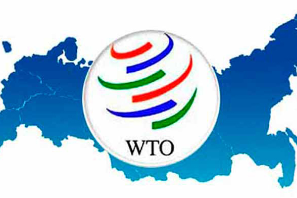 a description of the world trade organization wto as a vital multilateral trade agreement An overview of the increased coordination of the international monetary fund ( imf), world bank, and world trade organization (wto) trade liberalization policies the imf and world bank have long included trade liberalization among their many policy prescriptions attached as loan conditions in their agreements with.