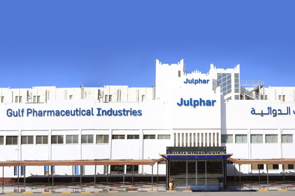 Azithromycin julphar pharmaceutical industries