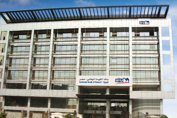 nbk report The national bank of kuwait (nbk) was incorporated in 1952 as the first local  bank and the first  today nbk is one of the largest and most profitable banks in  the region nbk reported net profits of usd 844 million (kd2381 million) in 2013.