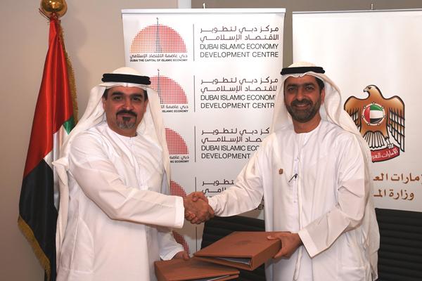 UAE eyes Dubai as Islamic economy hub