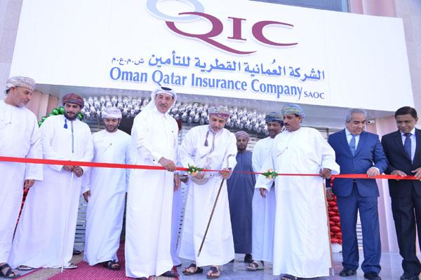 Oman Qatar Insurance Company opens branch in Salalah