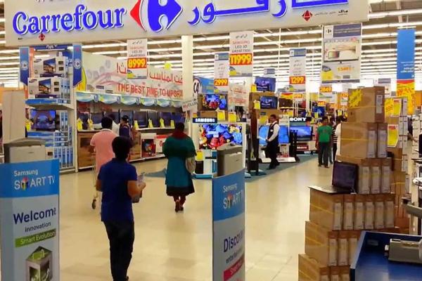Salotto Morocco Carrefour.Nostra Pagina Top Five Carefour Marocco