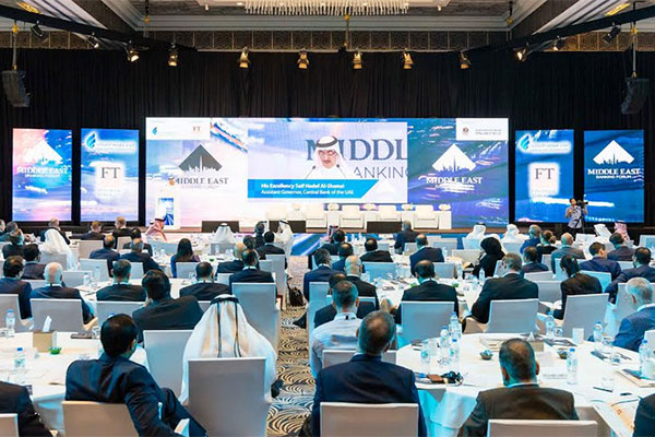 UBF forum offers insights into banking trends