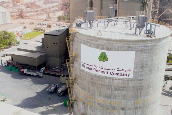 Raysut to set up $30m cement grinding unit in Duqm