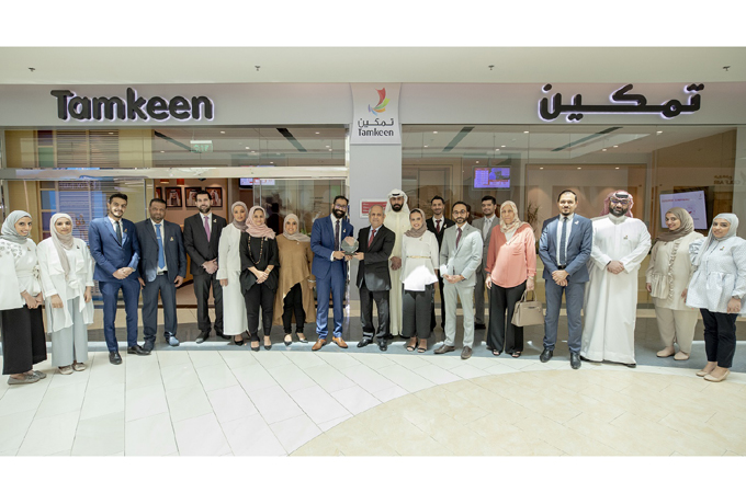 Tamkeen injects $2.2bn into private sector